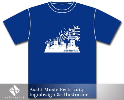 旭ミュージックフェスタ2014 asahi musicfesta