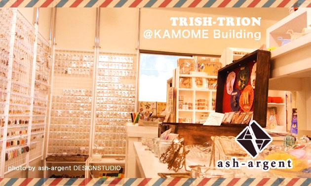神戸栄町カモメビルの雑貨店TRISH-TRION